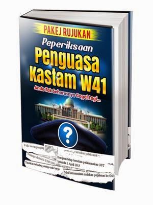 Contoh Soalan Peperiksaan Online Pengusa Kastam Esei Bahasa Melayu dan Esei Bahasa Inggeris
