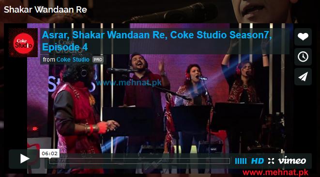 Shakar Wandaan Re Episode 4 by Asrar Watch Video