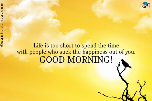 morning wishes quote