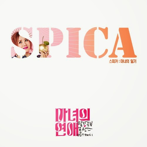 [SINGLE] SPICA - A Witch's Love OST Part.1