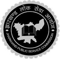 JPSC PT Exam Answer Sheet 2013
