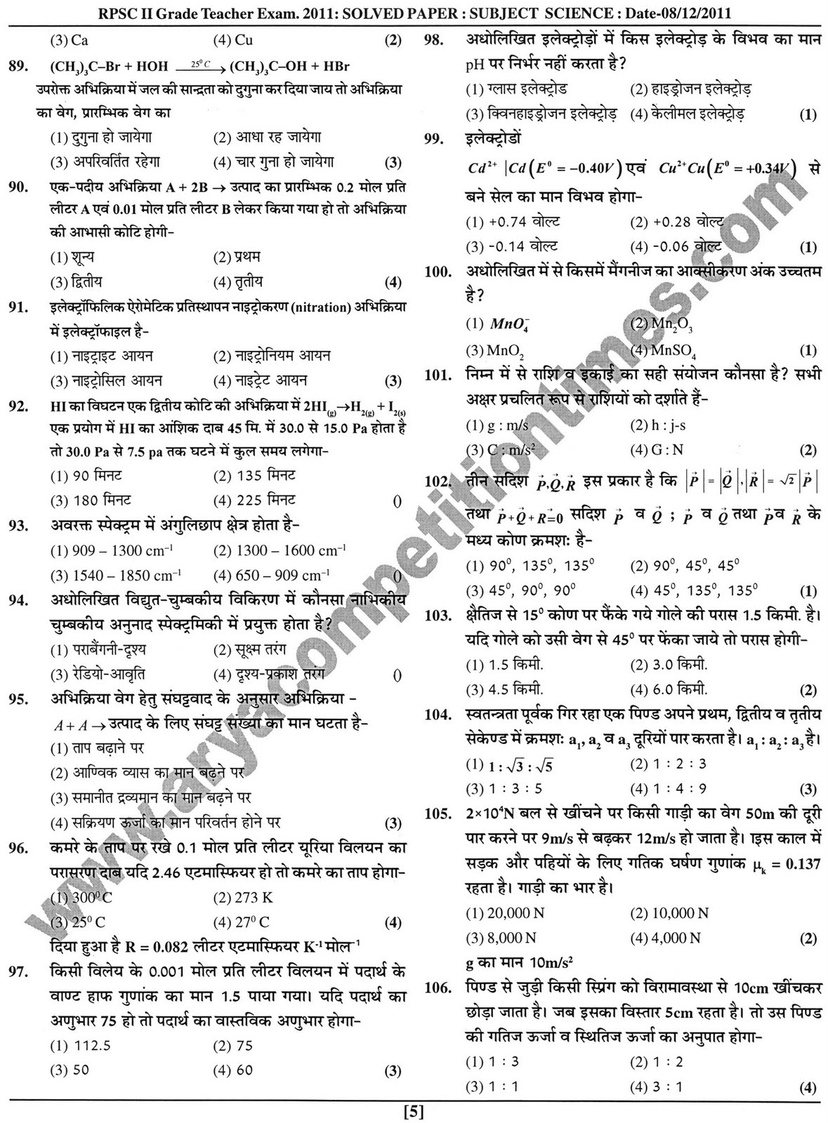mathematics grade 12 exam papers 2011