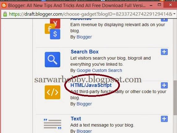 Right Click Disbal On Blogger Full Urdu Method