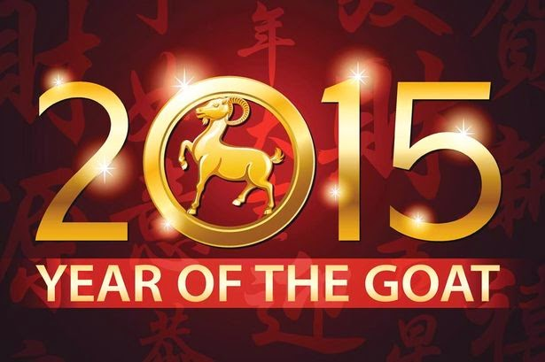 Chinese-new-year-greetings-2015