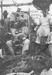 Sri Guru Tattva  by Srila Bhakti Vaibhava Puri Goswami Maharaja