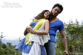 Trailer Of Tere Naal Love Ho Gaya