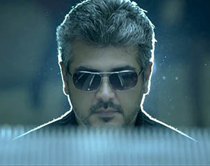 Thala Ajith 53rd movie