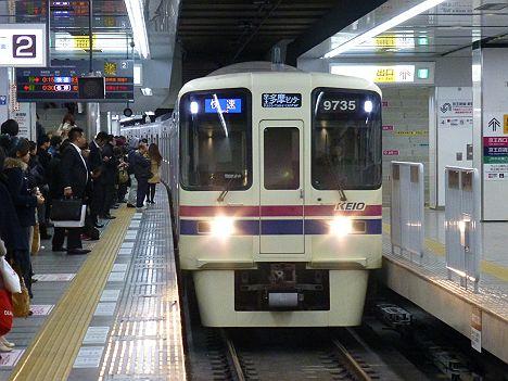 京王電鉄 快速 京王多摩センター行き 9030系