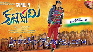 Sunil's Krishnashtami telugu movie mp3 songs free download