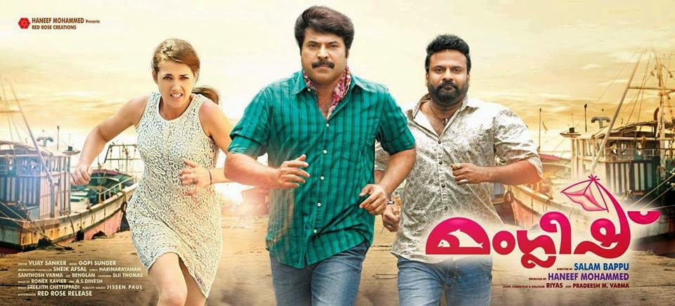 Manglish Malayalam movie at box office