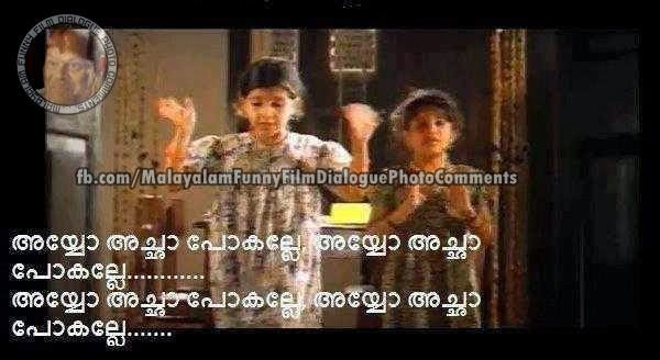 Facebook Malaya...