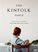 kinfolk餐桌-封面-300dpi