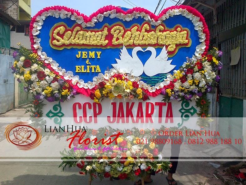 bunga papan pernikahan, karangan bunga papan pernikahan, bunga ucapan happy wedding, toko bunga di jakarta selatan