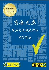 It's Easy - Chinese version - pdf - 960kb - 12 pages