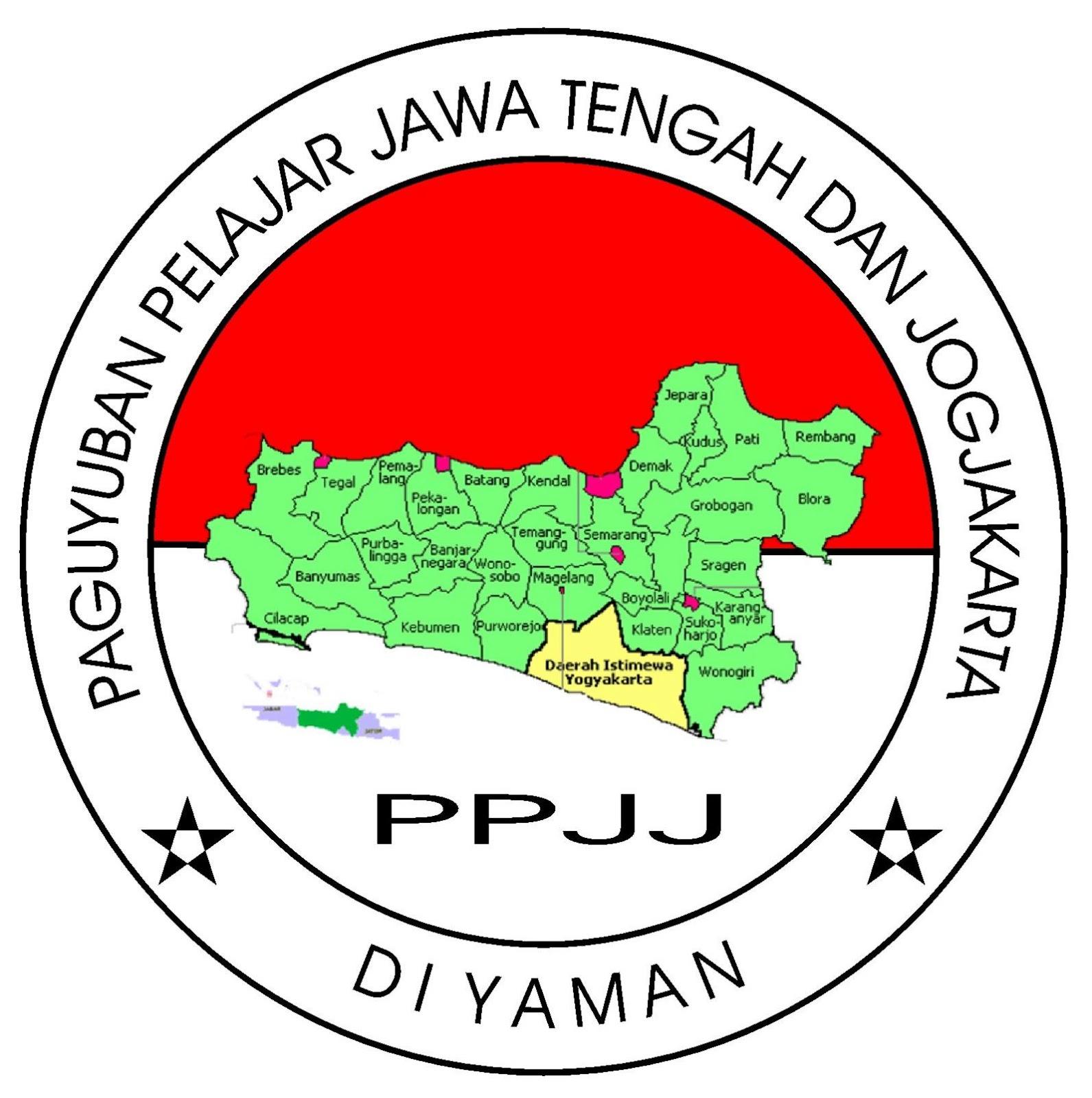 Paguyuban Pelajar Jawa Tengah dan Jogjakarta