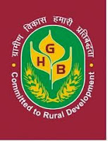 Haryana Gramin Bank Employment News