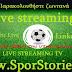 Live streaming Aek - Panaitolikos  Δείτε Live την ΑΕΚ με τον Παναιτωλικό για την Superleague LIVE STREAM