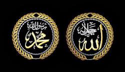 Allah | Nabi SAW