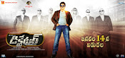 Dictator movie first look wallpaper-thumbnail-1
