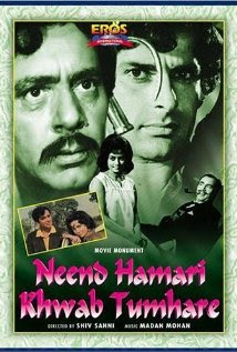 Neend Hamari Khwab Tumhare 1966 Hindi Movie Watch Online