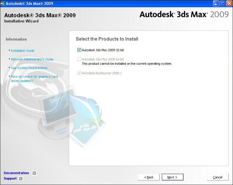 autodesk 3ds max 2014 free download full version 32 bit