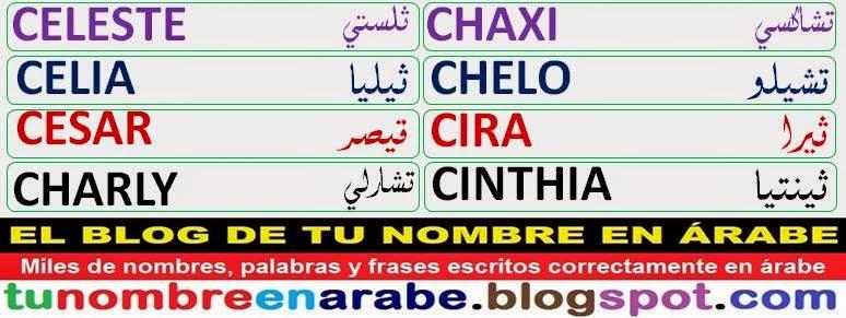 mi nombre en arabe: Charly Chaxi Chelo Cira Cinthia