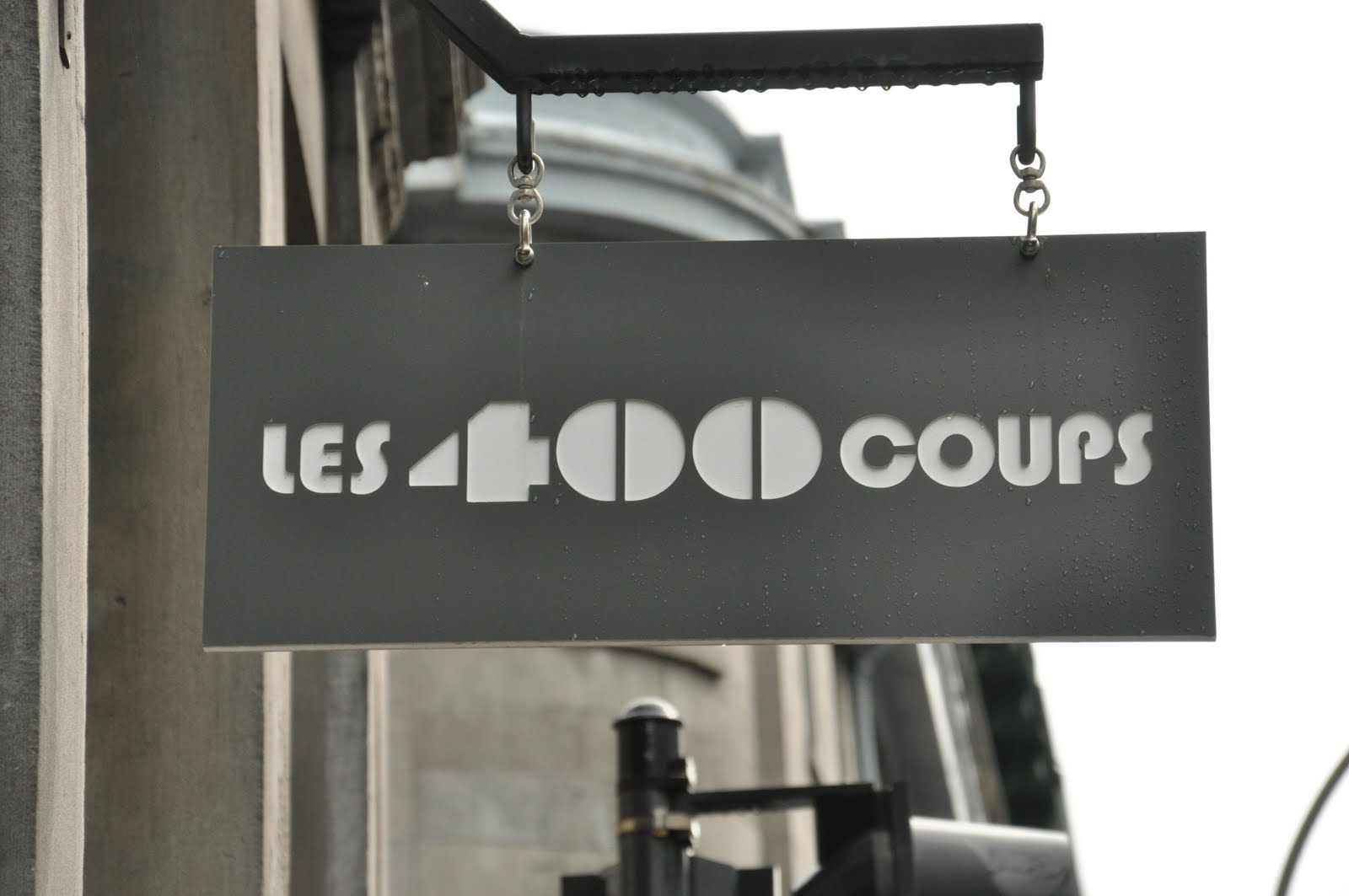 If music be the food of love play on lunching at les 400 coups in montreal - Les 400 coups restaurant ...