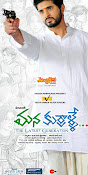 Telugu Movie Mana Kurralle Wallpapers-thumbnail-2