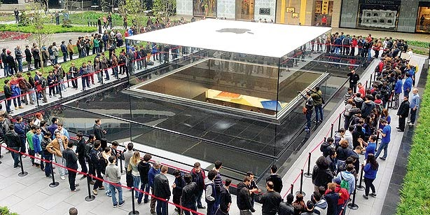 Istanbul's Apple Store