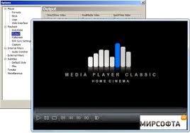 MPC-BE-1.4-Portable