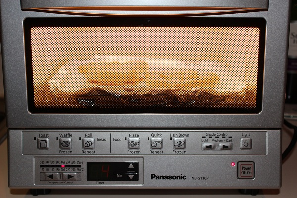 product review panasonic toaster oven model nb g110p pieces of a mom. Black Bedroom Furniture Sets. Home Design Ideas