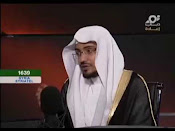 Sheikh Saleh Al-Maghamsi