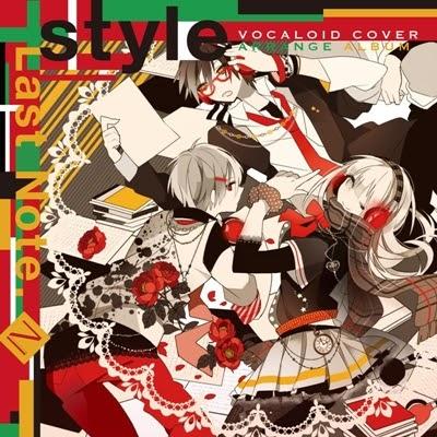 last note   style album vocaloid cover arrange album