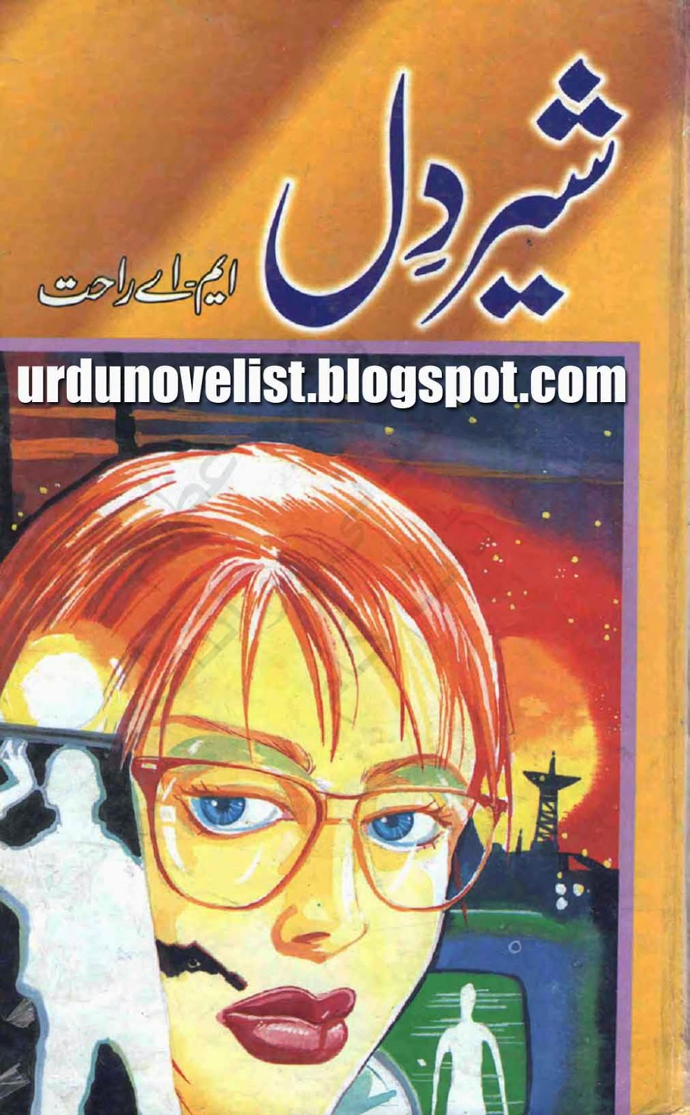 Sher Dil By M A Rahat