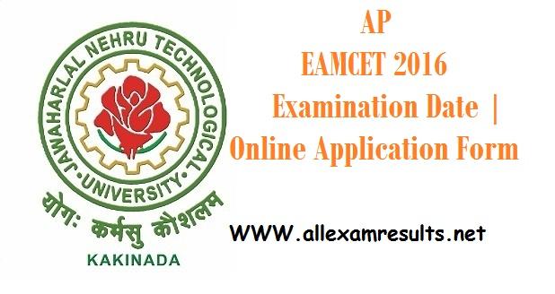 AP-EAMCET-2016-Examination-Date-Online-Application-Form