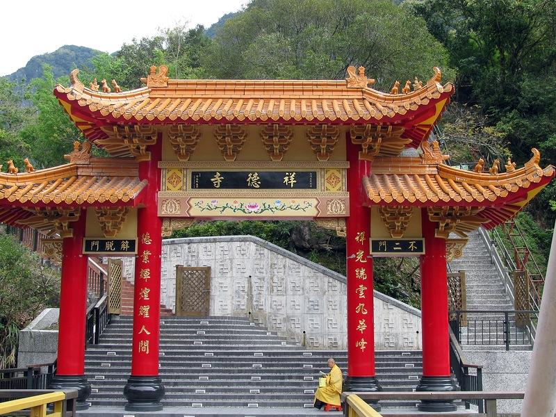 Photos China Taiwan