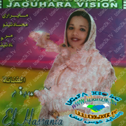 El Hassania-Mayran imhsadan