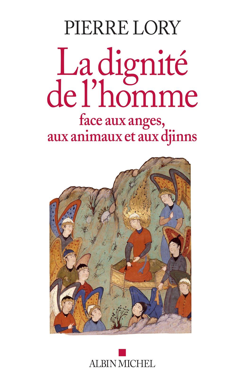 Pierre Lory - Existe-t-il un humanisme musulman ?