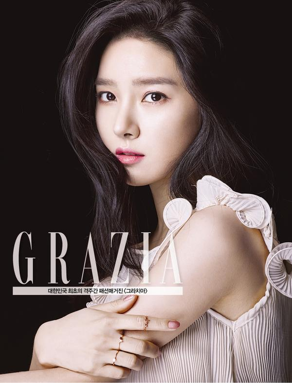 Kim So Eun Magazine