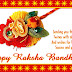 Happy Raksha Bandhan 2015 SMS Messages Quotes for Brother