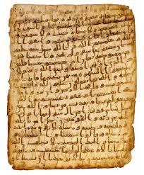 Pakistan : découverte d'un manuscrit du Coran écrit sur papyrus dans Autographes, lettres, manuscrits, calligraphies