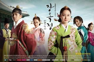 DRAMA KOREA Jang Ok Jung di LBS-KDRAMA