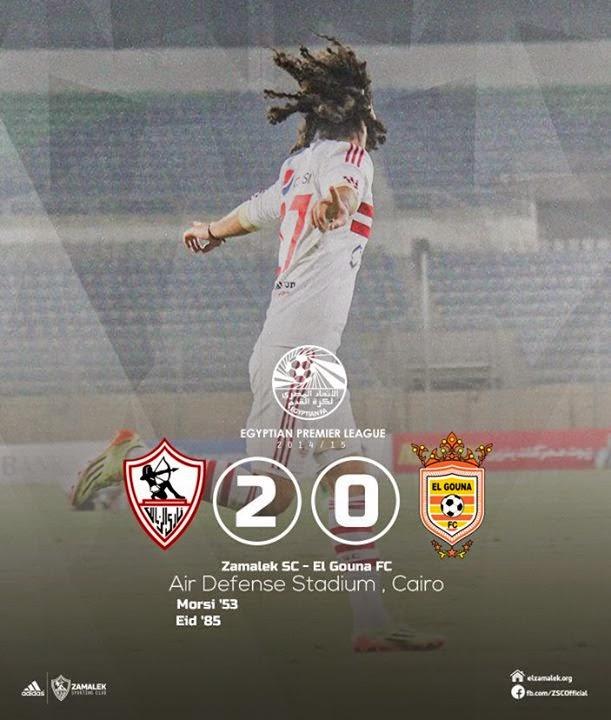 أهداف المباراة | الزمالك 2-0 الجونة | الدوري المصري 2015/2014 | الأسبوع 14