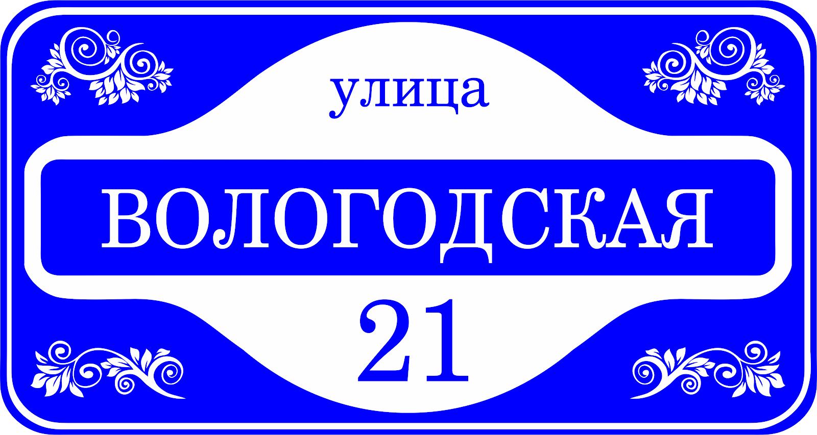 Вариант 12