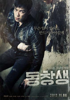 download film korea commitment subtitle indonesia full movie