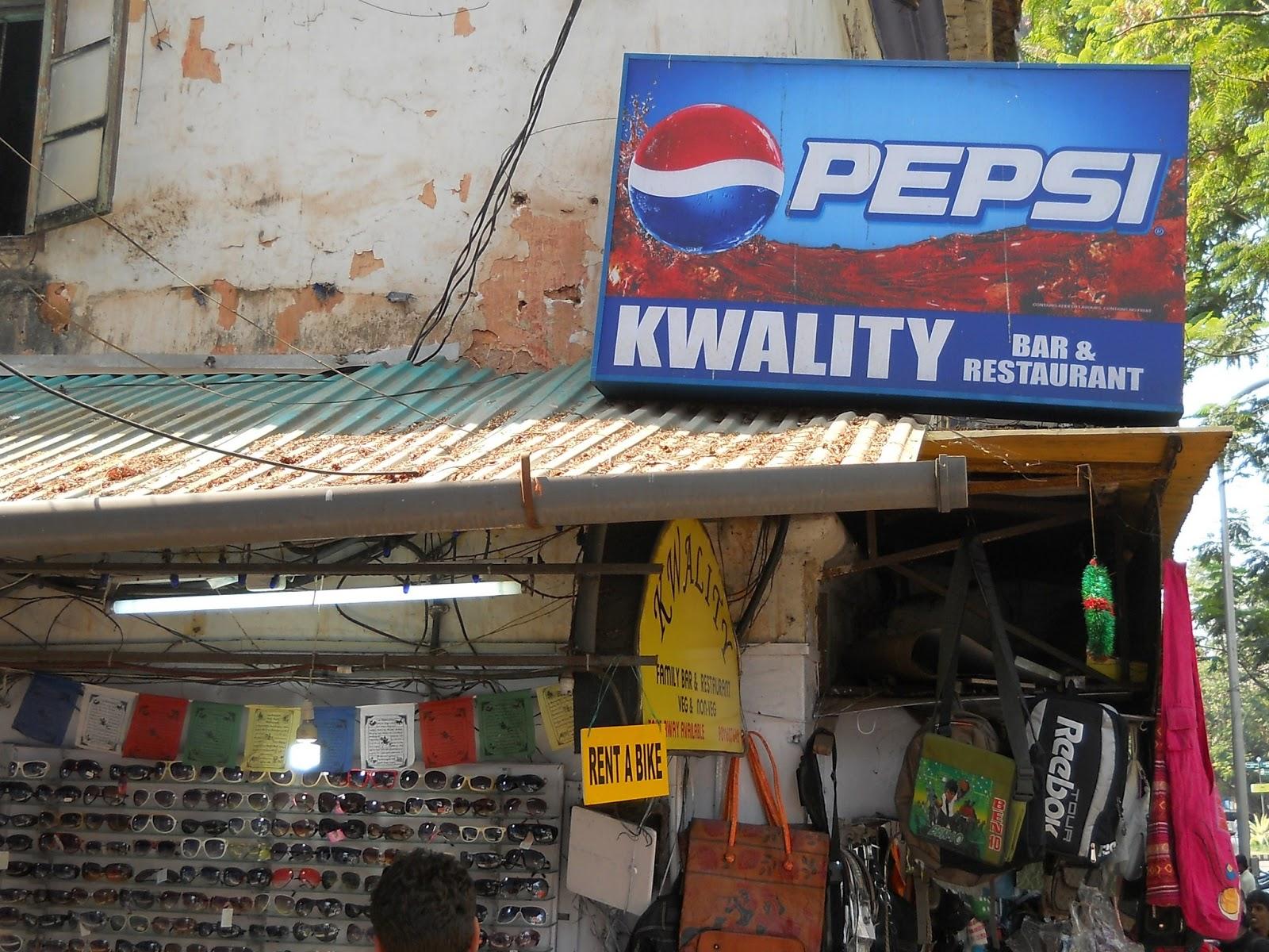 Рекламный плакат Pepsi в ГОА с ошибкой