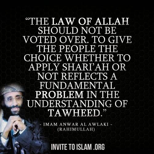 Imam Anwar Al Awlaki