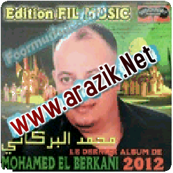 Mohamed El Berkani-Dart Boom