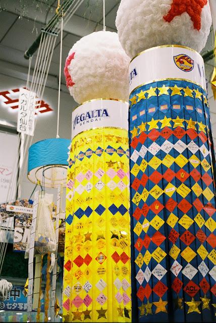 vegalta's tanabata decoration