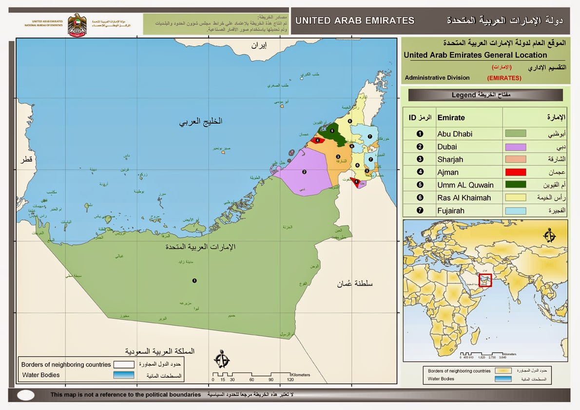 you can find here uae administrative boundaries shape files